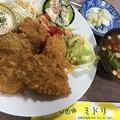 Photos: あきフライ