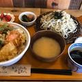 Photos: 三代目佐久良屋