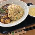 Photos: パンダ食堂