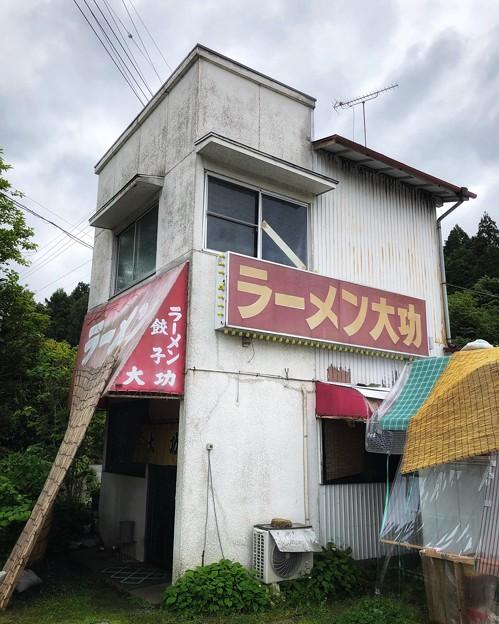 Photos: 大功