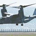 オスプレイ仙台上空を飛行? 日米共同訓練で陸自霞目駐屯地に19日飛来