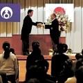 <大川小>津波犠牲忘れない 閉校式で145年の歴史と伝統を心に刻む