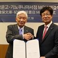 教保文庫、日本の紀伊国屋書店と業務協約