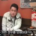 韓国人ユーチューバー、日本の飲食店で悪態つき「嫌韓される」と動画配信(画面キャプチャ)
