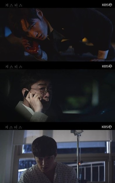 Photos: 「ジャスティス」チェ・ジニョク、ソン・ヒョンジュの裏切りに涙