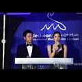 Photos: xodambi堤川国際音楽映画祭の開幕式mc-2