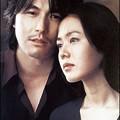 Photos: '愛の不時着' ソン・イェジン、実は15年前に日本で有名になっていたあの映画-3