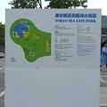 Photos: DSCN1360葛西臨海水族園の園内案内図