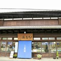 IMG_0561 城下の老舗「籠清」本店