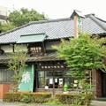 Photos: IMG_0585 城下の老舗「小西薬局」