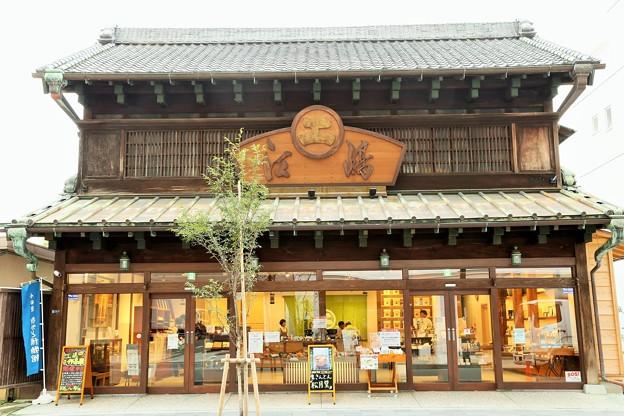 IMG_0511 城下の老舗「江嶋」