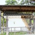IMG_0636 小田原城銅門土塀模型