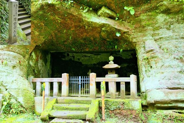 IMG_1248 東慶寺墓苑に有る後醍醐天皇の皇女_用堂女王墓所