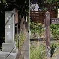 Photos: IMG_1940 北鎌倉・明月院道しるべと標石