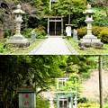 IMG_1580 半僧坊・入り口(お寺なのに鳥居が沢山!?)