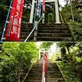 IMG_1589 半僧坊への階段ー1