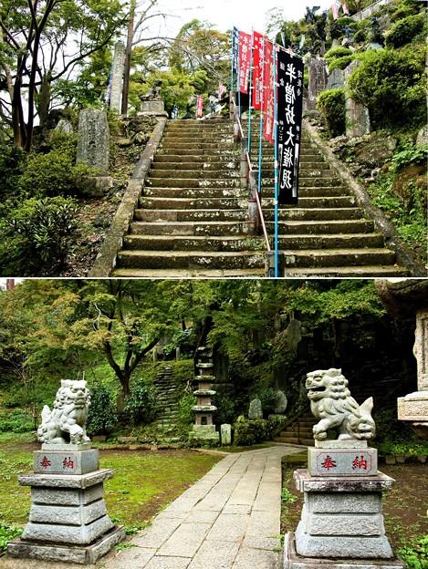 IMG_1594  半僧坊への階段-2