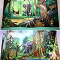 Photos: IMG_4664  多摩動物公園インフォメーションセンター&休憩所ー2