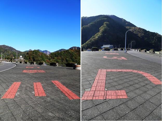 IMG_5750 三保ダム・レンガ文字