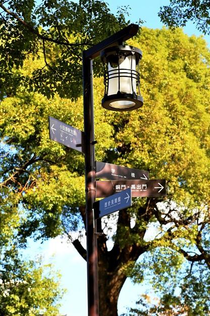 IMG_6003 城址公園の道しるべ