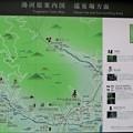 IMG_6435 湯河原駅前・湯河原案内図