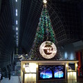 2010'京都駅のクリスマスツリー                 (山下達郎の「クリスマスイブ」のイメージ)