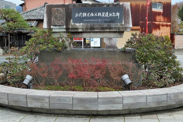 DSCN2875 西武鉄道秩父線開通記念碑