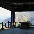 Photos: DSCN7968 遥拝殿から奥宮の有る妙法ヶ岳を望む