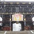DSCN2419  雪中北野天満宮楼門(テーマタグ:ベストショット)