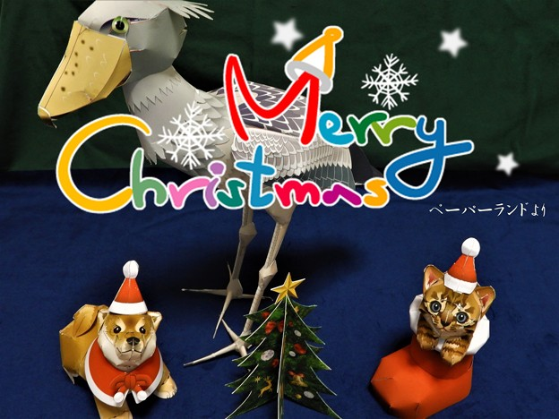 DSCN8730 メリークリスマス(ポストカード風)