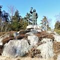Photos: DSCN7933 高台の更に石山に有る日本武尊の銅像