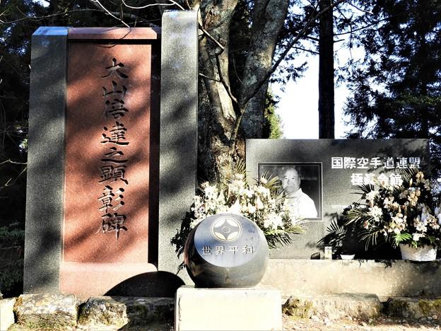 DSCN7931 三峯神社・大山倍達氏の碑