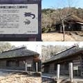 DSCN7642 神領三峰村と三峯神社