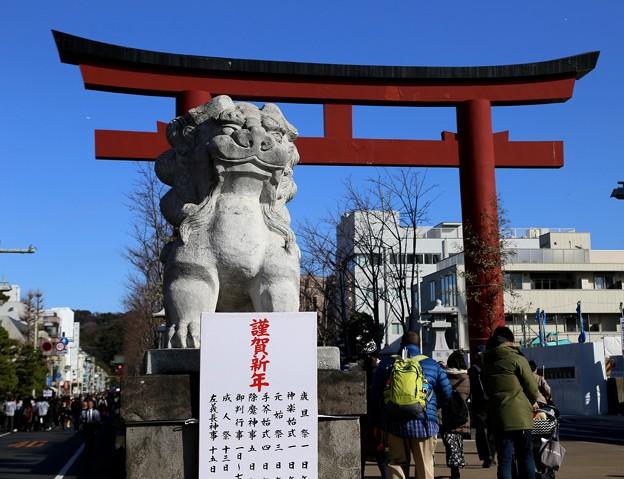IMG_7322 令和2年元旦新春鎌倉(二の鳥居)
