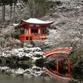 DSCN2674  醍醐寺・弁天堂-2(テーマタグ:雪景色)