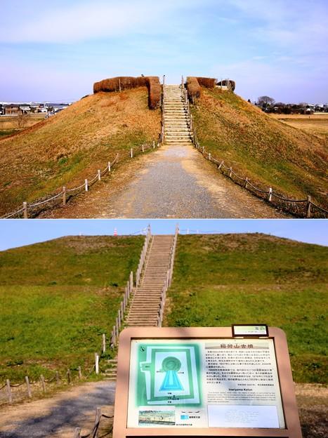 稲荷山古墳の下と円墳頂上部