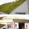 Photos: 将軍山古墳展示館
