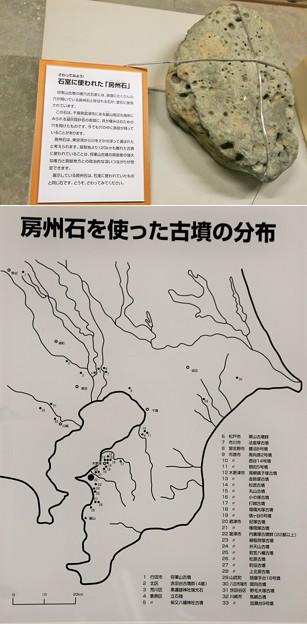 120Km離れた場所から運ばれ古墳に使われた石