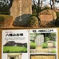 Photos: 埼玉県のおなまえっ!(国営放送のタイトルパクリました)