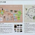 Photos: CMタイム 「ぎょうだ歴史ロマンの道」 提供:行田市