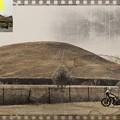 Photos: 今と昔の交差点・・・ (古墳とバイクの有る風景)