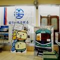 Photos: 江ノ島駅の台湾鉄路管理局(テーマタグ:鉄道)