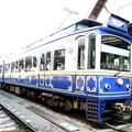 Photos: 江ノ電レトロ列車(テーマタグ:鉄道)