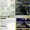 Photos: ここまでの資料-4