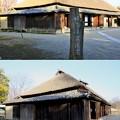 Photos: 古墳公園番外編:旧遠藤家住宅(江戸時代末期建造物を移築)