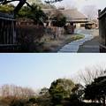 Photos: 古墳公園番外編:旧遠藤家入り口と庭