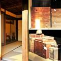 Photos: 古墳公園番外編:旧遠藤家部屋の様子