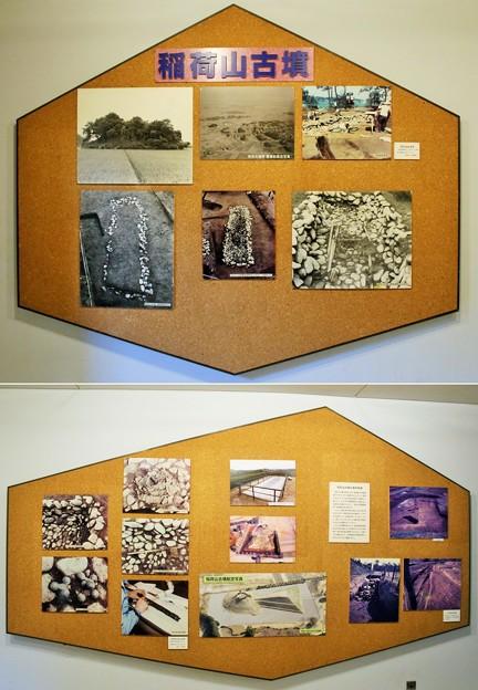 Photos: さきたま史跡の博物館ロビー展示-1