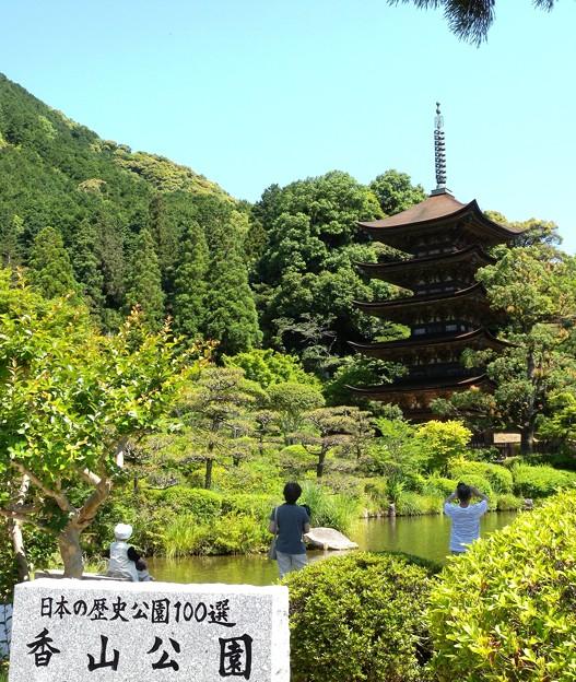 美しい公園・香山公園