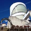 Photos: 松田山ハーブガーデン館